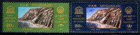 EGYPT / 1966 / AIRMAIL / UNESCO / SAVE THE MONUMENTS OF NUBIA / ARAB LEAGUE / ABU SIMPEL TEMPLE / MNH / VF . - Nuevos