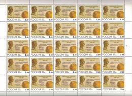 Russia, 2001, Mi. 947, Sc. 6670, SG 7058, The 160th Anniv Of Savings Bank, Sberbank, MNH - Blocks & Sheetlets & Panes
