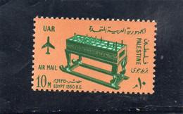 CG68 - 1965 Palestina Occupazione Egiziana - Sarcofago Di TutanKhamon - Palestine