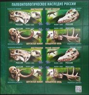 Russia, 2020, Mi. 2871I-74I, Paleontological Heritage Of Russia, Dinosaurs, MNH - Ungebraucht