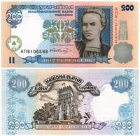 UKRAINE 200 HRYVEN 2001 P 115 - UNC - Ukraine
