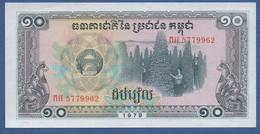 CAMBODIA - P.30a –  10 Riels 1979  UNC - Cambogia