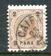 Austrian Levant 1890-96 Surcharges - 8pa On 2k Brown Used (SG 27) - Unused Stamps