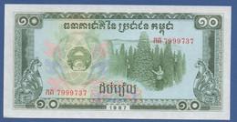 CAMBODIA - P.34a –  10 Riels 1987  UNC- - Cambogia