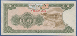 CAMBODIA - P.37a –  200 Riels 1992  AU - Cambogia