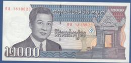 CAMBODIA - P.40a –  2.000 Riels 1992  UNC - Cambogia