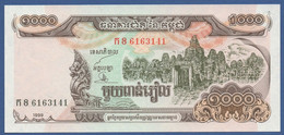 CAMBODIA - P.51 –  1.000 Riels 1999  UNC - Cambogia