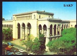 AK 006712 AZERBAIJAN - Baku - The Library - Azerbaïjan