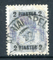 Austrian Levant 1903-07 Surcharges - Varnish Bars - 2pi Grey-blue Used (SG 53) - Used Stamps