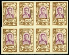 Ethiopia. Sc #132. Colour Trial. Block Of 8. * - Ethiopia