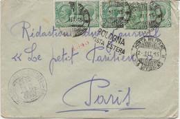 LETTRE POSTE MILITAIRE  AFFRANCHIE N° 76-5 EXEMPLAIRES -CACHET CENSURE -BOLOGNE POSTA ESTERA -ANNEE 1915 - Andere