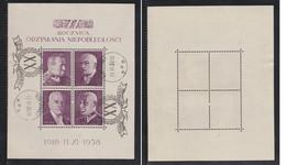 POLAND POLEN POLOGNE 1938 MI BLOCK 7 POLISH PRESIDENTS PRÉSIDENTS POLONAIS POLNISCHE PRÄSIDENTEN - Used - Used Stamps