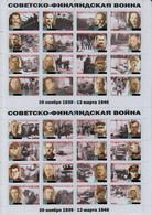 Fantazy Labels Private Issue Soviet-Finnish War 1939-1940 Participants In The Conflict Stalin Molotov Kallio... 2021 - Fantasie Vignetten