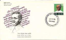 Sri Lanca FDC 22-5-1979 Piyadasa Commemoration With Cachet - Sri Lanka (Ceylon) (1948-...)
