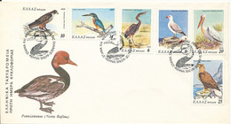 Greece FDC 15-10-1979 BIRDS Complete  Set Of 6 With Cachet - FDC