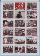 Fantazy Labels / Private Issue 100 Years Of The Workers 'and Peasants' Red Army Of The Russian. Historical Figures 2017 - Fantasy Labels