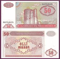 Azerbaijan P17b, 50 Manat, Maiden Tower 1991 UNC - UV Image Maiden Tower Story! - Azerbaïjan