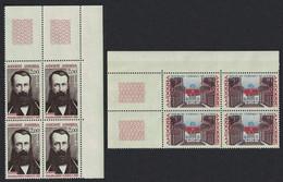 Andorra Fr. Andorran Institutions 2v T2 Corner Blocks Of 4 1977 MNH SG#F284-F285 MI#286-287 - Nuovi