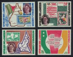 Cameroun First Anniversary Of United Republic 4v 1973 MNH SG#677-680 - Camerun (1960-...)