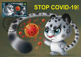 (250 Issued) Kyrgyzstan Medicine Health Snow Leopard Against COVID-19 Pandemic MC/Maxium Card - Disease