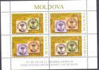 2008. 150y Of First Stamp In Moldova, Booklet-pane, Mint/** - Moldavie