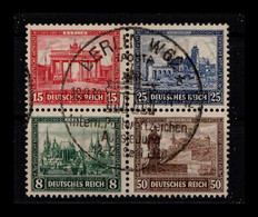 DEUTSCHES REICH 1932 Nr 446-449 Gestempelt (403257) - Unclassified