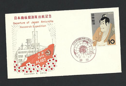Japan 1956 Antarctic Observation Special Departure Cover , Antarctic Cds - Unclassified