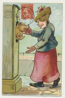 Carte Fantaisie  Illustrateur - Femme Devant Machine à Chien...mettez 40 Sous... - Humor