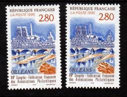 France 2953 Variétés Impression Décalée Vers Le Bas Inscriptions Iles Etc  Et Normal Orléans Neuf ** TB MNH Sin Charnela - Varieties: 1990-99 Mint/hinged