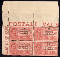 DALMAZIA 1921 ESPRESSO SPECIAL DELIVERY CENT. 25 SU 25c MNH QUARTINA BLOCK BLOC - Dalmatia