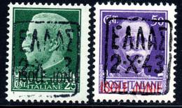 161.GREECE,ITALY,GERMANY,IONIAN,ZANTE,1943 #2-3,MNH,KING,WW II,GENUINE - Iles Ioniques