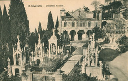 CPA BEYROUTH - Cimetière Sursock - Non Circulée - Líbano