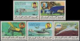 MAURITANIE - Histoire De L'aviation - Mauritania (1960-...)