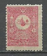 Turkey; 1901 Postage Stamp 20 P. For Interior - Nuevos
