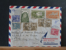 A13/497 LETTRE . A.O.F. SENEGAL  1950  TAXEE EN FRANCE - Covers & Documents