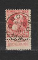 COB 74 Centraal Gestempeld Oblitération Centrale BOOM C - 1905 Barba Grossa