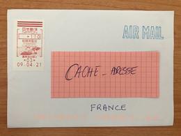 Lettre Lettre For Pour La France Cover Japon Nippon Air Mail Itabashi Tokiwadai 09/04/2021 - Storia Postale