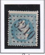 GC 3210 ROSIERES DE PICARDIE ( Dept 76 Somme ) S / N° 29 - 1849-1876: Classic Period