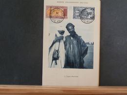A13/516  CP HAUTE VOLTA 1930 VERSO BLANCO - Covers & Documents