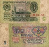 Russia / 3 Rubles / 1961 / P-223(a) / FI - Russia