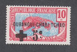 France - Colonies Françaises Neufs ** Oubangui - N° 18 - Nuovi