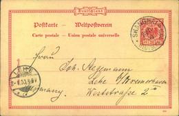 """1900, 10 Pfg. Krone/Adler GSK O. Wz, DZ 299 Mit Privatem Zudruck Reichspostdampfer """"König Albert"""" Ab SHANGHAI Nach Lehe - Offices: China"""