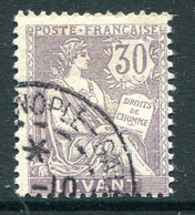 French Levant 1902-20 30c Deep Lilac Used (SG 17) - Nuovi