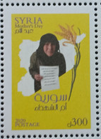 Syria NEW MNH 2020 Issue - Mother's Day - Syria