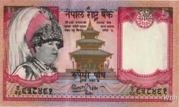 Nepal 5 Rupee (P46) 2002 Sign 15 -UNC- - Nepal