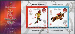 Bahrain 2008. Mi.Bl.#23 MNH/Luxe. Sport. Summer OG. Beijing-2008 (Ts29) - Bahrain (1965-...)