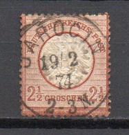 - ALLEMAGNE N° 18 Oblitéré - 2½ G. Brun-rouge 1872 (gros écusson Sur L'aigle) - Cote 80,00 € - - Gebraucht