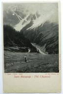 Sopra MACUGNAGA (VERBANIA) - Val D'Anzasca Cartolina Non Viaggiata - Verbania