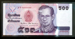 Thailand Banknote 500 Baht Series 14 P#103 SIGN#67 UNC - Thailand
