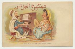 Carte Fantaisie - Illustrateur ASSUS - Concert Arabe (duo) - Altre Illustrazioni